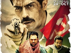 [Poster for Chakravyuh]