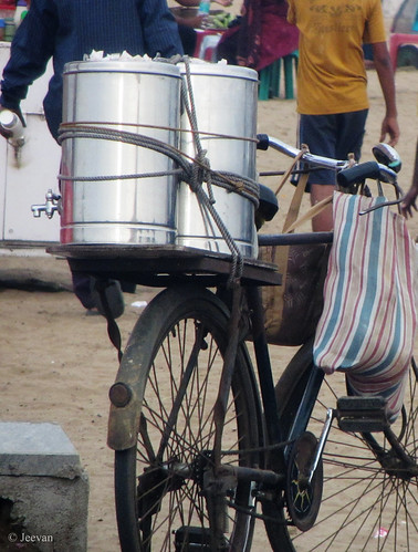 Mobile Tea