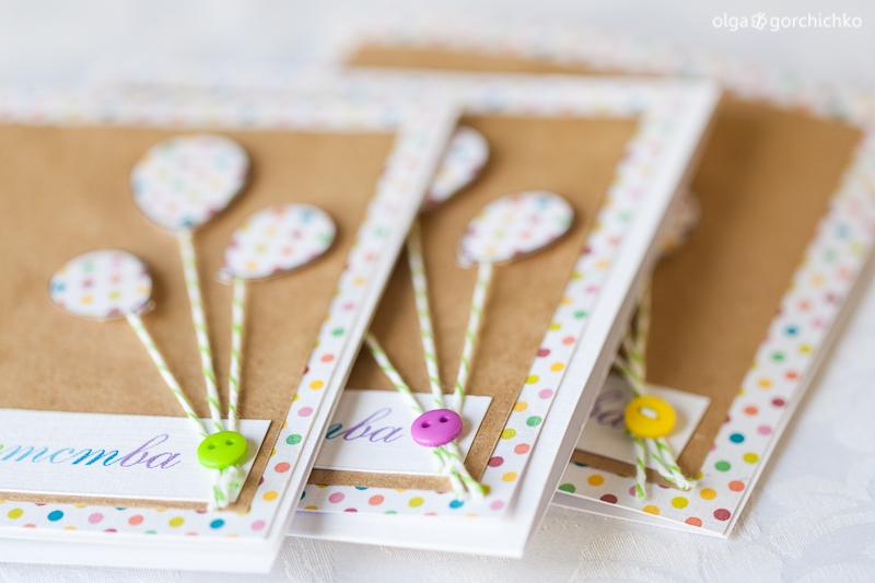 Конверты для фотопроекта Радуга детства