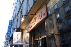 Kodawari Ramen @ Saint-Germain-des-Près @ Paris