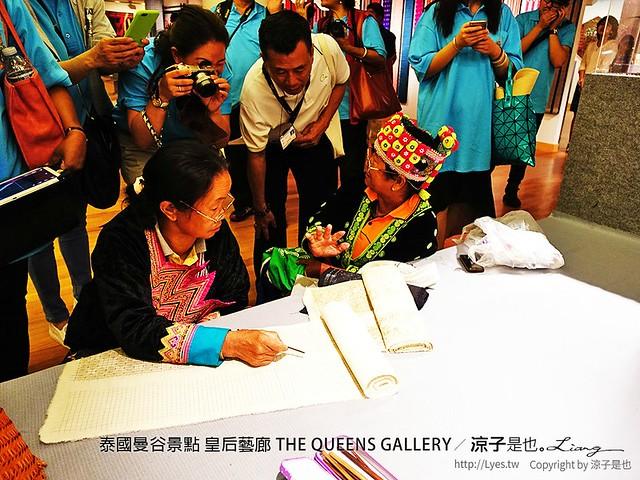 泰國曼谷景點 皇后藝廊 THE QUEENS GALLERY 64
