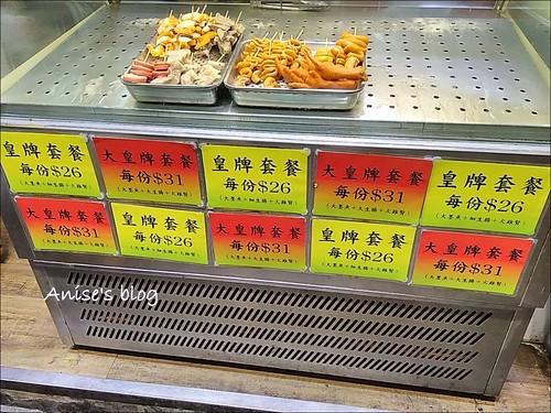 第三代肥仔小食店_002