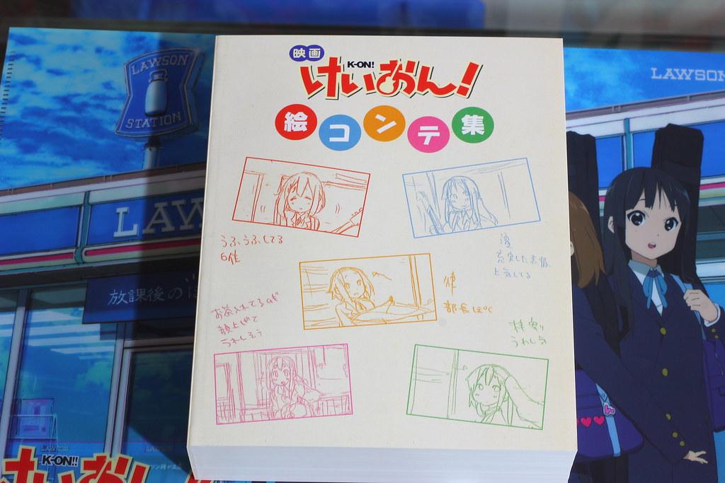K-ON! Movie Blu-ray