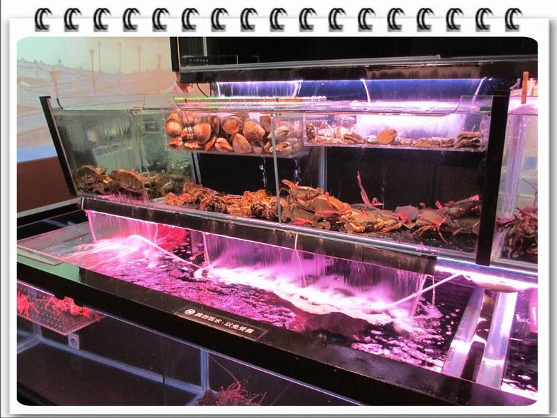 阿利海鮮餐廳 (14)