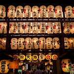 Rice Paper Lanterns at Shinto Shrine - Kyoto, Japan