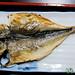 Dried Fish for Breakfast - Takayama, Japan
