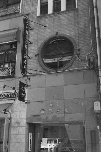 丸窓/Round window
