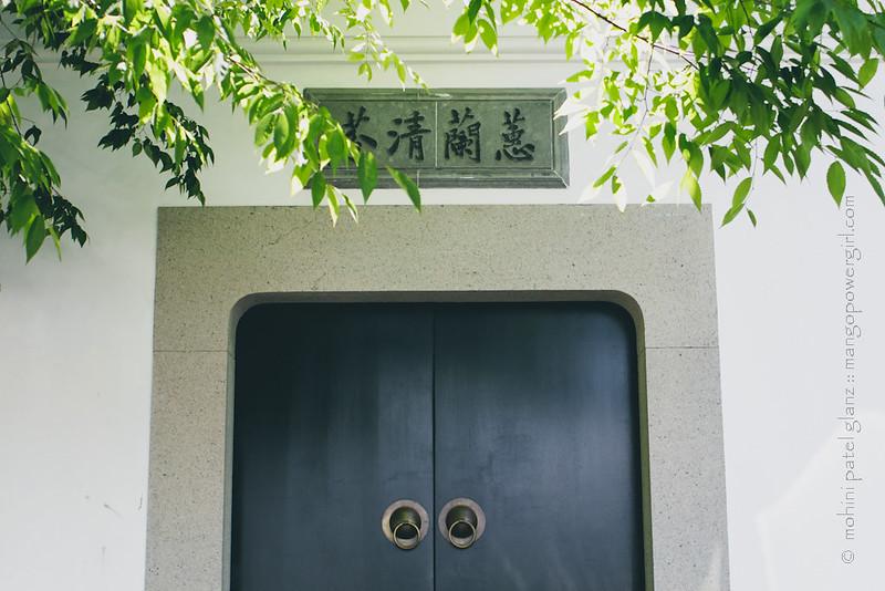 lan su chinese garden 22
