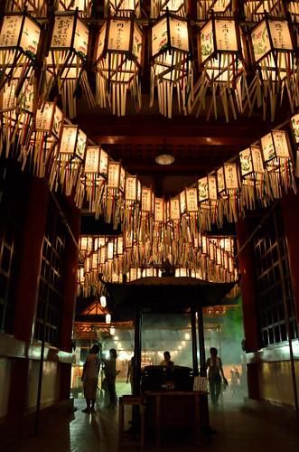 Many paper lanterns.