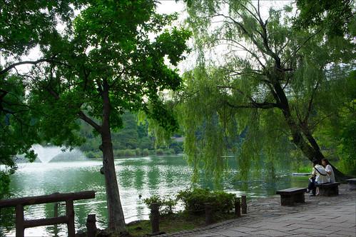 Fuente y lago Inokashira