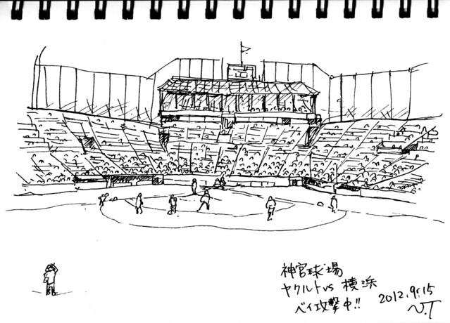 神宮球場 2012/9/15 その1
