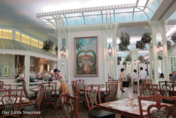Enchanted Garden Restaurant