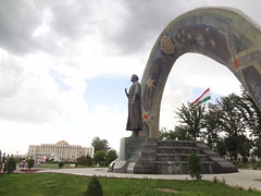 Duchambe no Tajiquistão