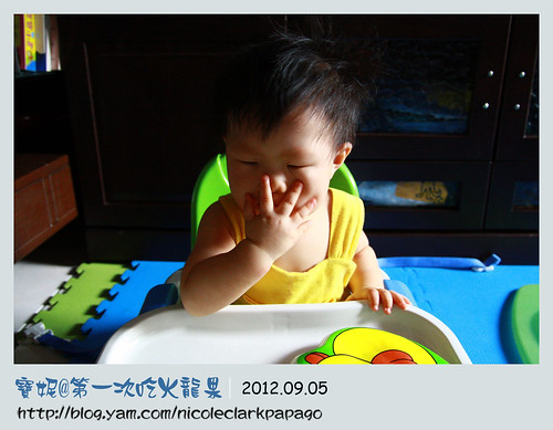 吃火龍果8
