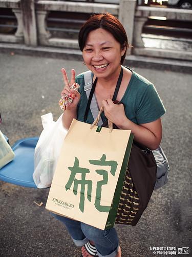 2012_Summer_Kansai_Japan_Day6-112