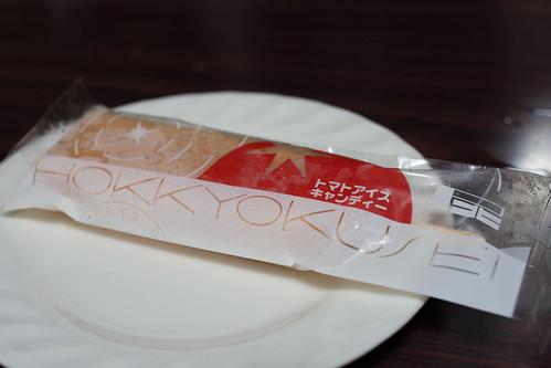 トマトアイスキャンディー