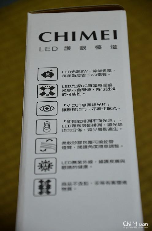 CHIMEI知視家LED檯燈03.jpg