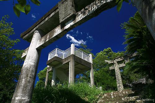 Takaosan Park Observatory
