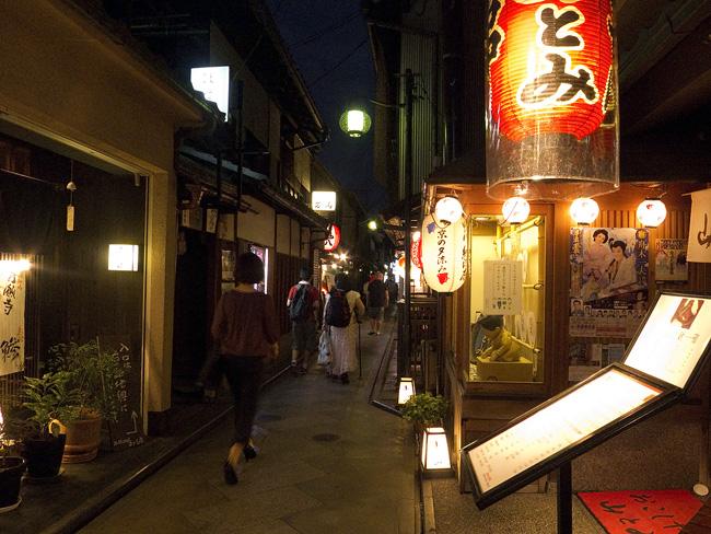 Kyoto, Japan
