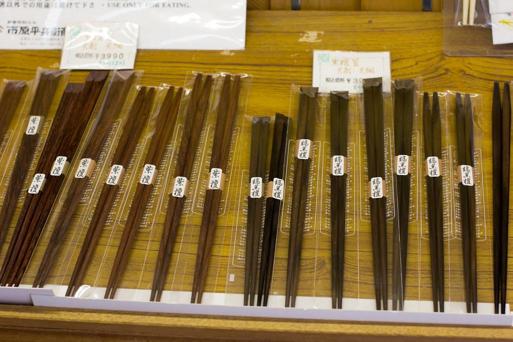 Ichihara Heibei Chopsticks Shop