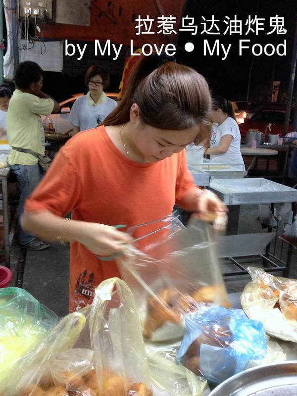 2012_08_18 Yiu Cha Kuih (8)