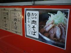 龍岩祭20120901_12