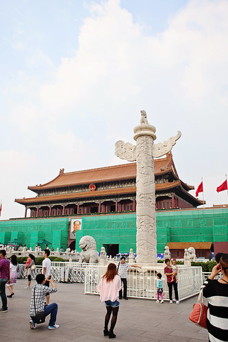 Tiananmen Square - Forbidden City