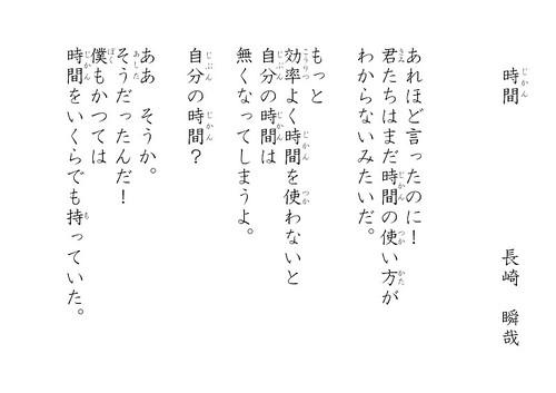 20120907jikan1.ai