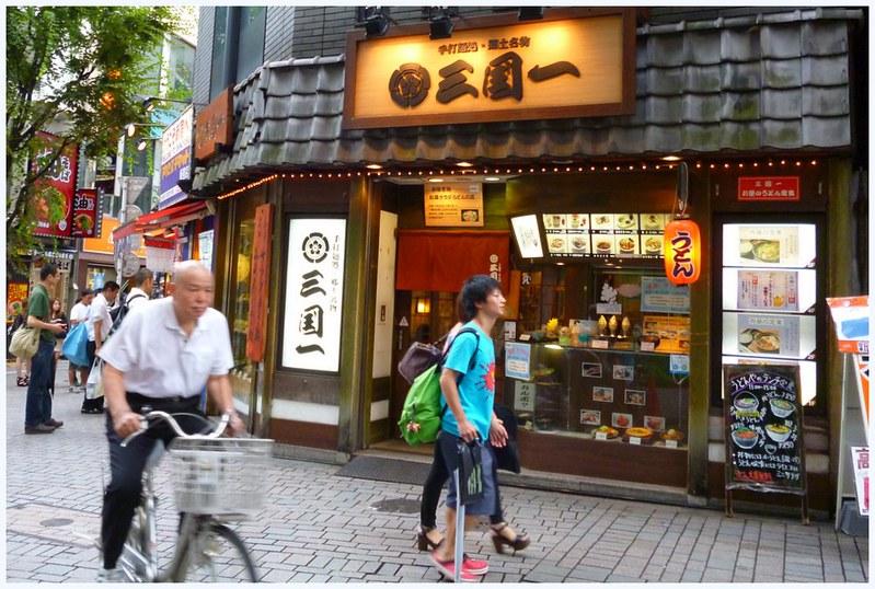 Sankoku ichi at Shinjuku