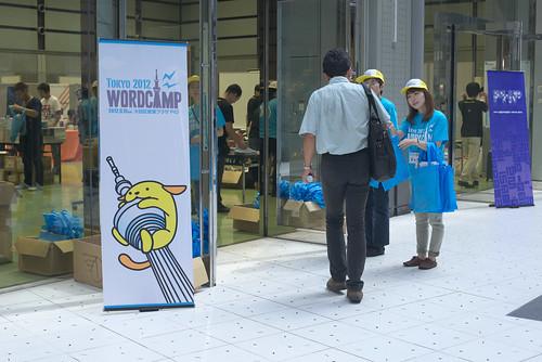 WordCamp Tokyo 2012 受付