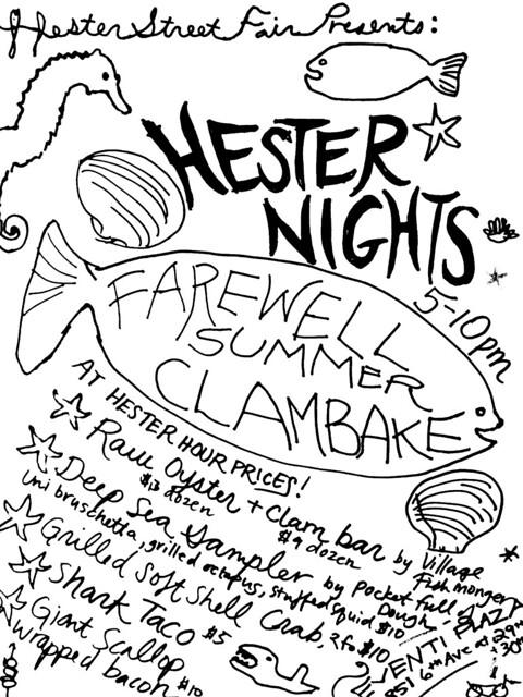 hester street fair - hester nights