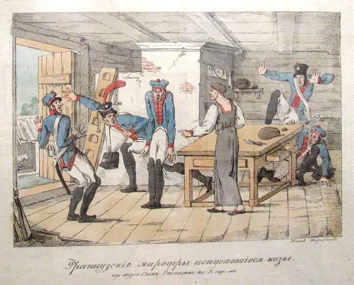 Москвичам покажут сатирические гравюры на тему Отечественной войны 1812 года - Вечерняя Москва