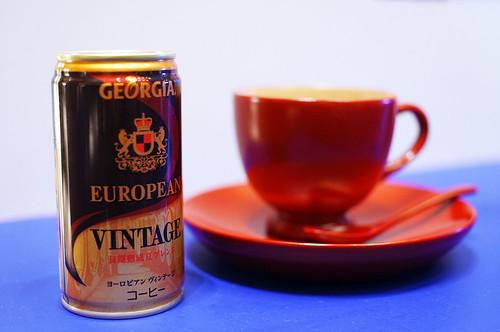 GEORGIA-EUROPEAN-Coffee-R0022048