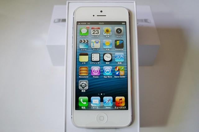 iPhone5 #3