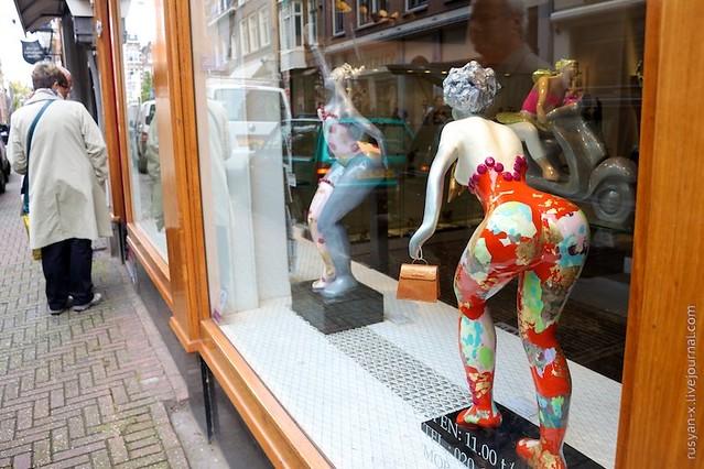 Amsterdam, Shop