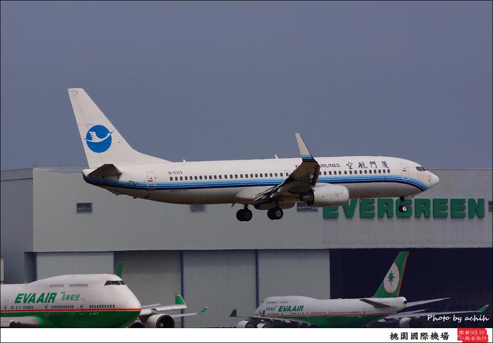 廈門航空B-5319