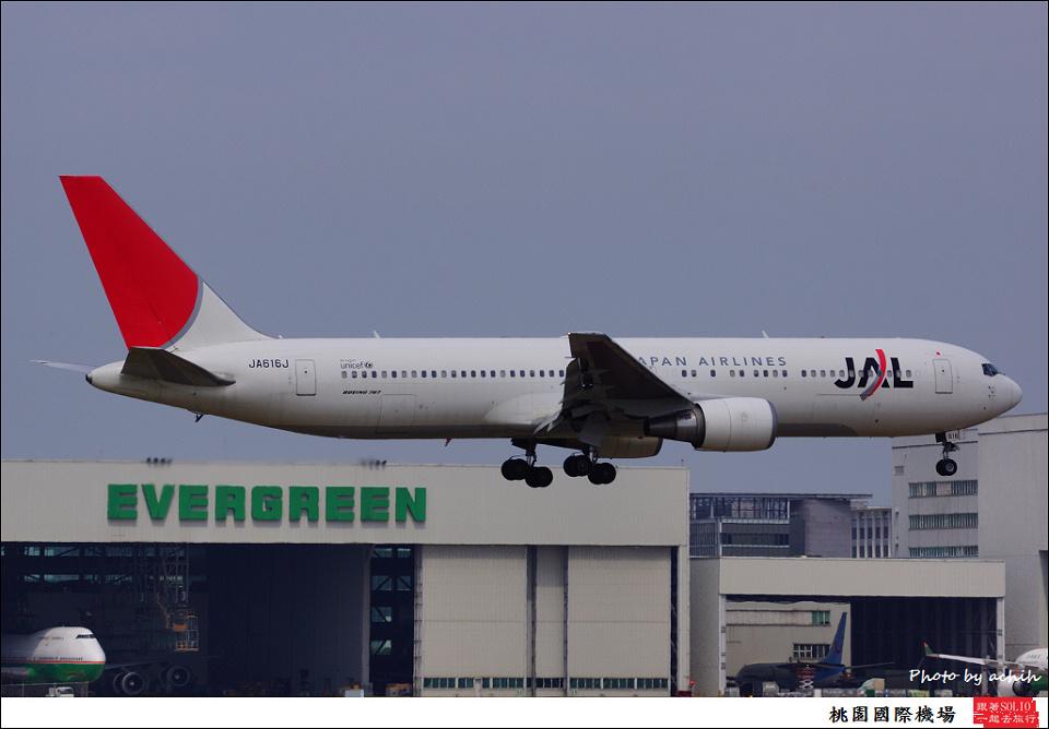 JAL JA616J