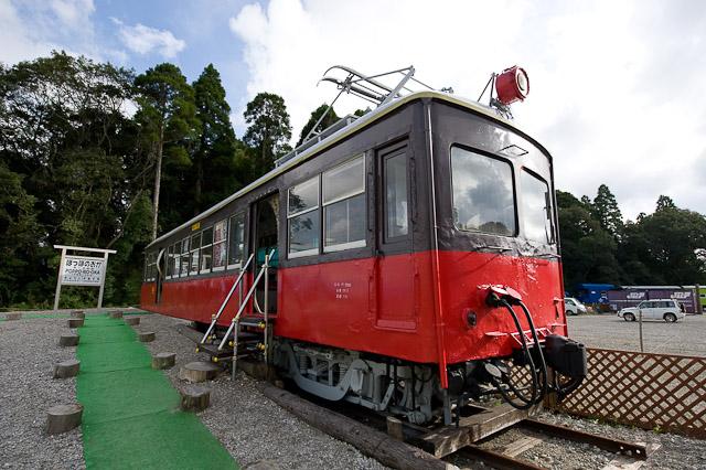 銚子電鉄デハ701 - いすみポッポの丘保存車