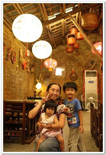 【台中食記】日日是好日土角厝庭園餐廳@ 幸福的另一個世界 ...