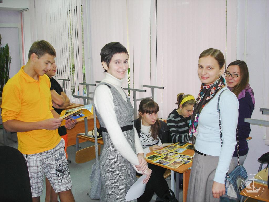 30 сентября 2012, Встреча студентов СПбПДА с воспитанниками Центра образования Красносельского района Петербурга