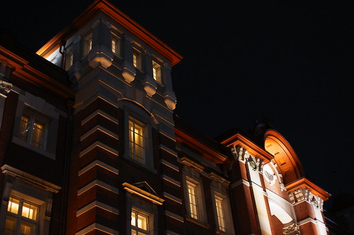 Tokyo Station center part