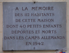 Photo of Grey plaque № 11665