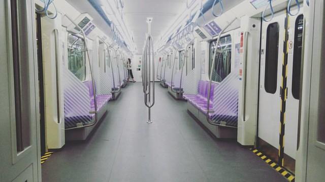 MRT New Line