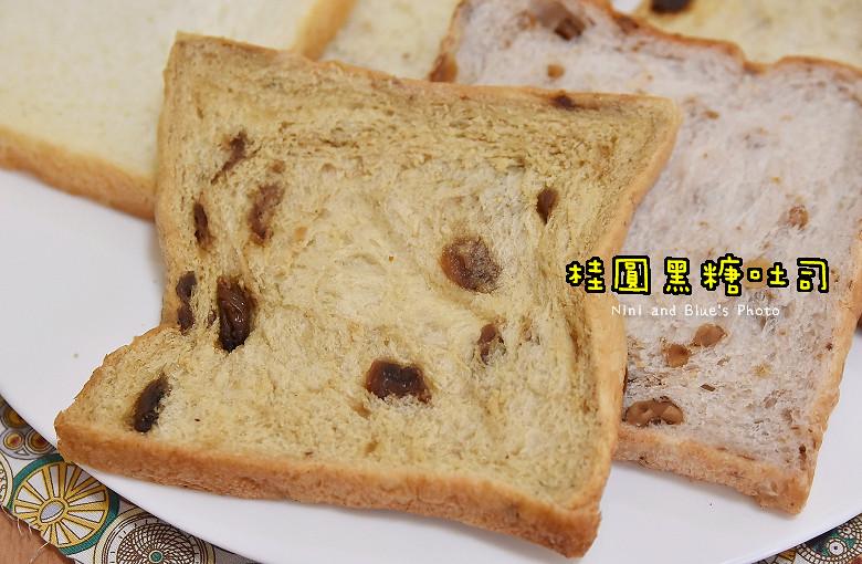 台中品麵包中秋月餅禮盒24