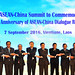 19th ASEAN-China Summit to Commemorate the 25th Anniversary of ASEAN-China Dialogue Relations