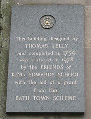 Photo of Stone plaque number 11832