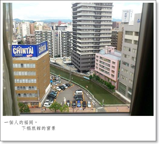 20120823_FukuokaAlone_0020 f
