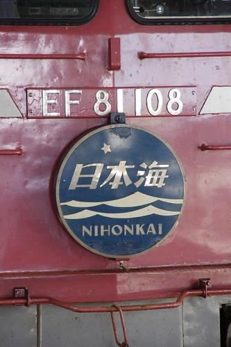IMGP9109