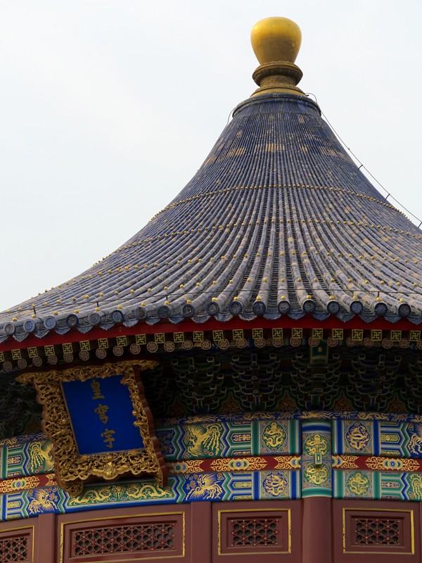 Toits colorés du temple du ciel