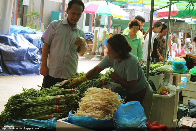 Noryangjin - Market